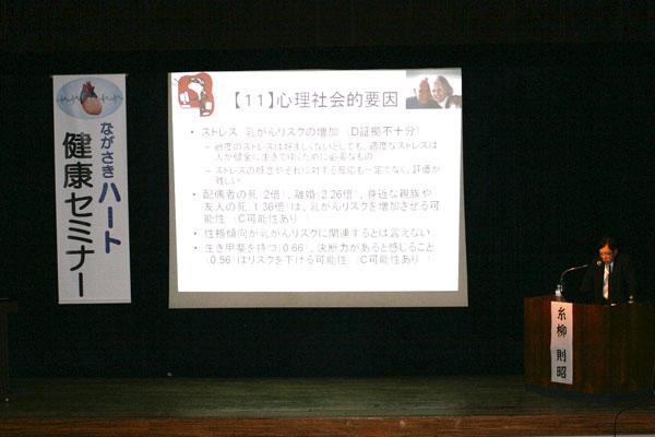 2010年5月セミナー