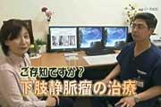 はなきん2010.05.14