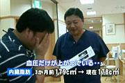 はなきん2010.07.16