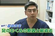 はなきん2010.12.17
