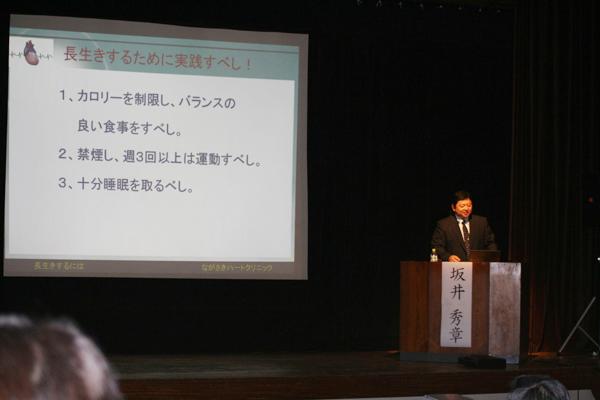 2012年7月セミナー