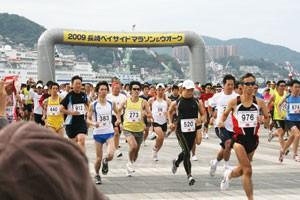 マラソンスタート!! がんばれ~